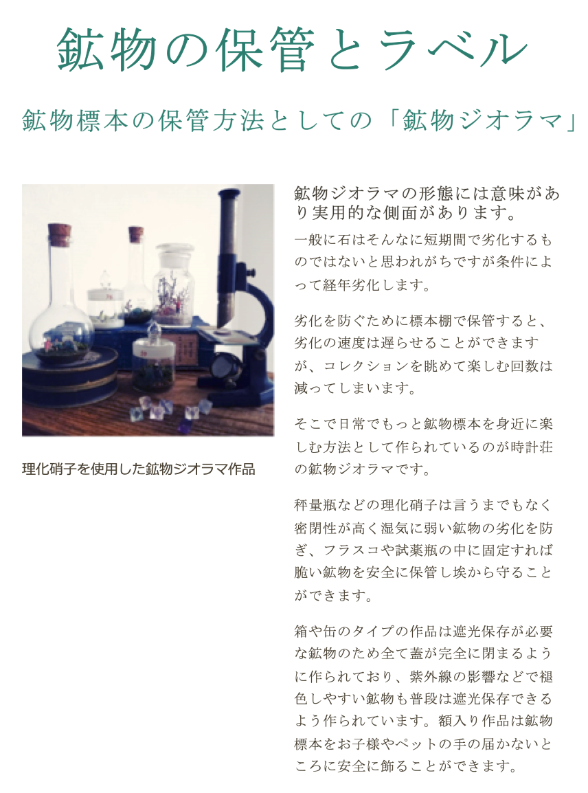 2019_ガクタメ_時計荘_ (1)