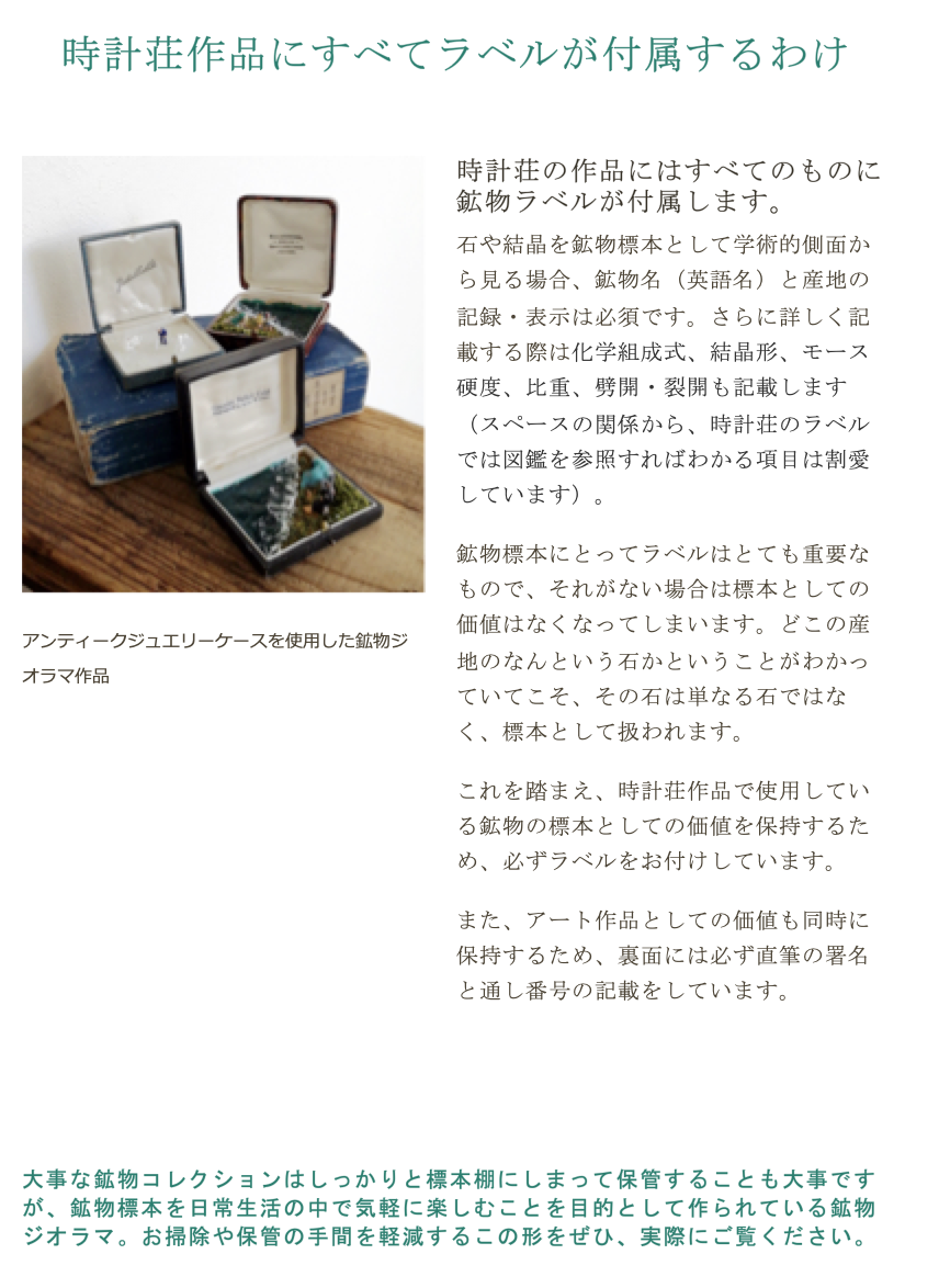 201907061337112a3.png