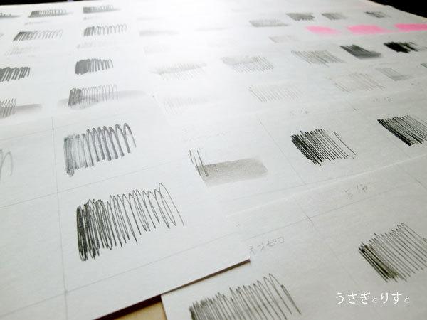 2019_ガクタメ_うさぎとりすと_ (1)