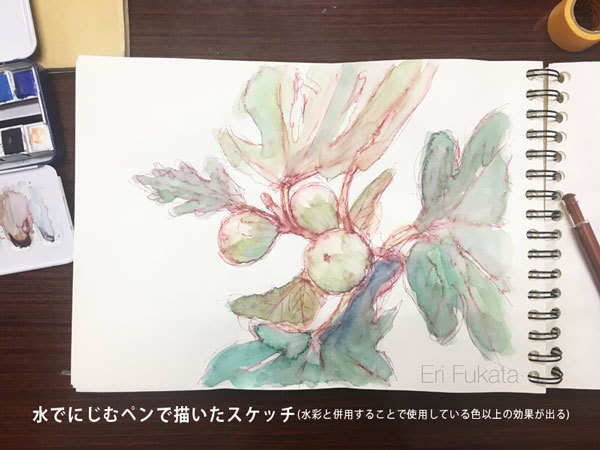 2019_ガクタメ_うさぎとりすと_ (3)