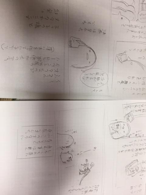 2019_ガクタメ_玉屋本舗