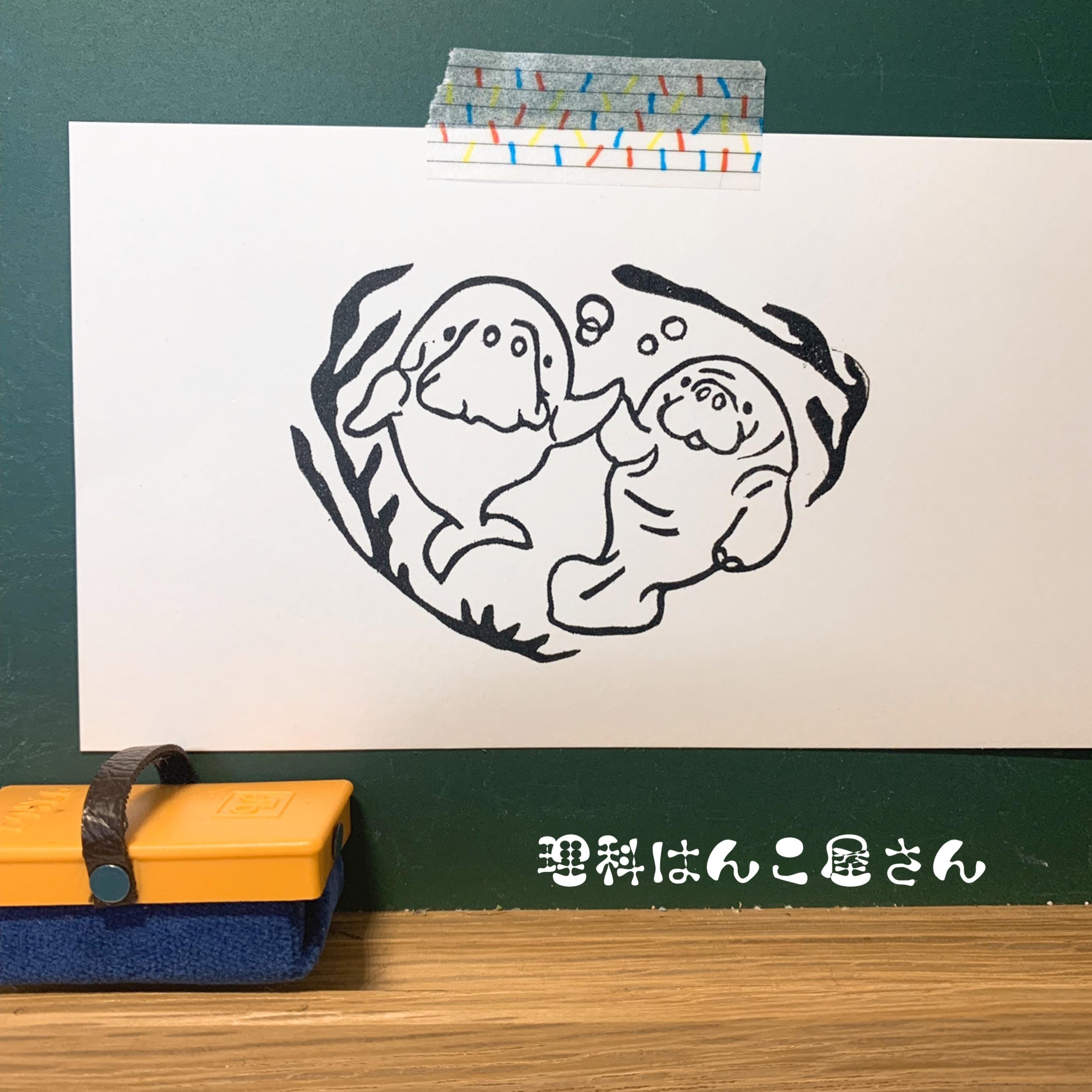 2019_ガクタメ_理科はんこ屋さん