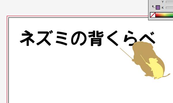 2019_ガクタメ_森田存