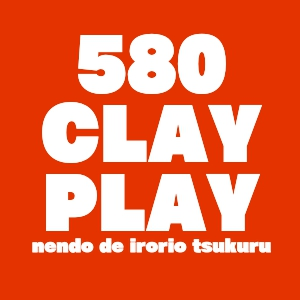 2019_580CLAYPLAY_logo.jpg