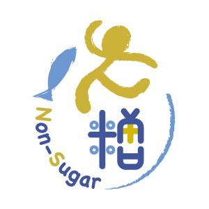 2019_Non-Sugar_logo.jpg