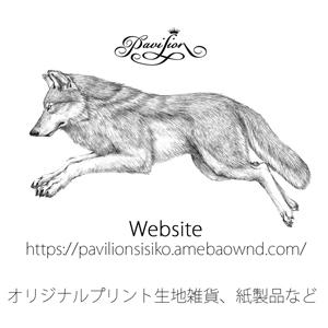 2019_PAViLiON_logo.jpg