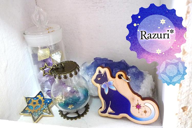 2019_Razuri_1.jpg