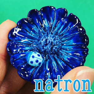 2019_natron_logo.jpg