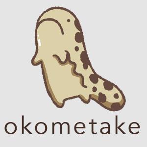 2019_okometake_logo.jpg