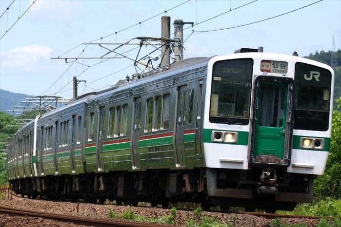 3573M H-20_H-xx