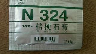 g74.jpg