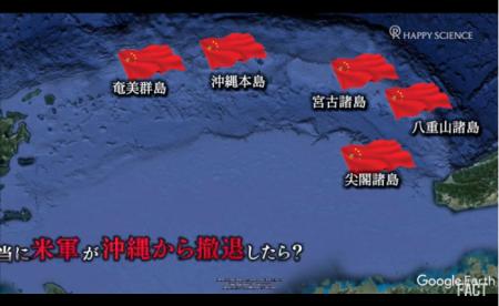 FireShot Capture 029 - 【動画】【侵略シミュレーション】もし尖閣諸島が中国に実効支配されたら [我無ちゃんねる_