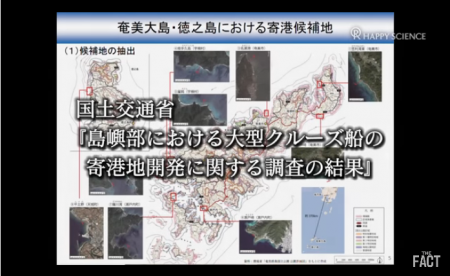 FireShot Capture 030 - 【動画】奄美大島に数千人の中国人観光客を乗せたクルーズ船寄港計画が進行中! 住民の不安_