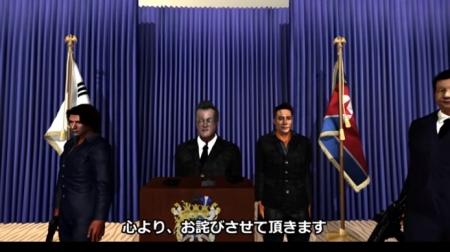 【動画】フェイクニュースシリーズ その1 ムンジェイン大統領謝罪会見