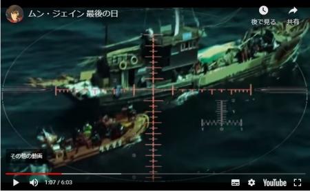 【動画】ムン・ジェイン 最後の日 by 古代艦長