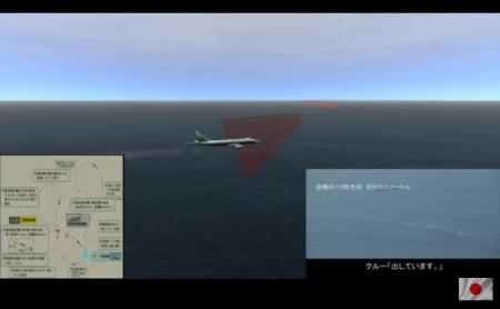 【動画】韓国軍レーダー照射事件シミュレーション 纏め最新版