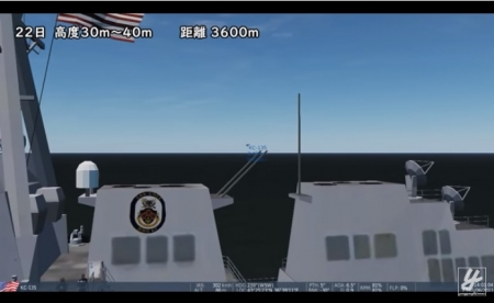 【動画】1月23日に韓国が発表した距離と高さで哨戒機をみる【低空飛行、威嚇飛行】