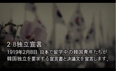 【動画】??? ?? ?????? ?(韓国に向けた在日同胞たちの夢)