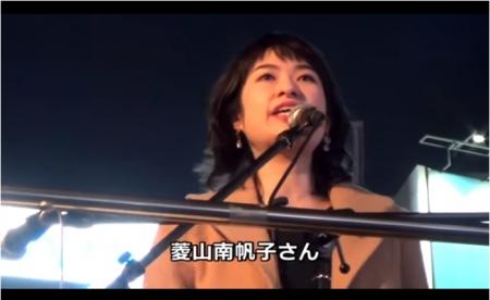 【動画】31朝鮮独立100周年キャンペーン・新宿キャンドル集会 登場人物全員基地外