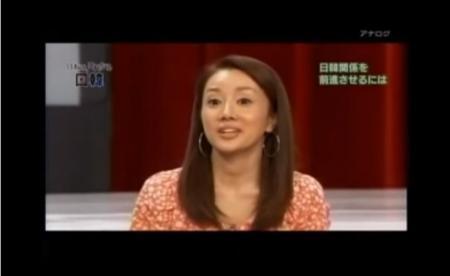 【動画】捏造教育を受けた韓国人の頭の中 1-3