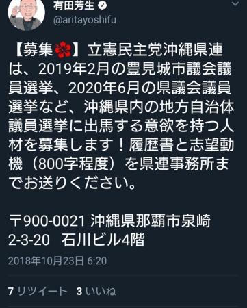 20190528081727b47.jpeg