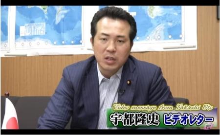 【動画】【宇都隆史】筋を通さない韓国、訪日議員団ですら嘘で恨み節