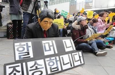 韓国が動かない限り放棄が正しいよな 〜 【ハンギョレ新聞】 G20の予定一杯という安倍首相、韓日関係放置するつもりか