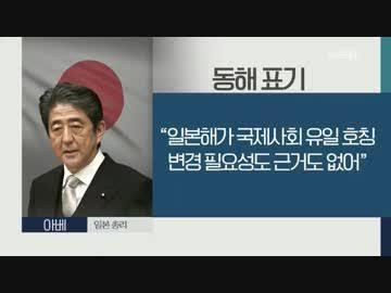 宿題をやってない内は会う事は無いよね。クソにはクソの扱いで良い 〜 【G20サミット】 開催国・日本、文大統領に首脳会談を提案もしなかった~これが侵略して数十年間被害を与えた国家