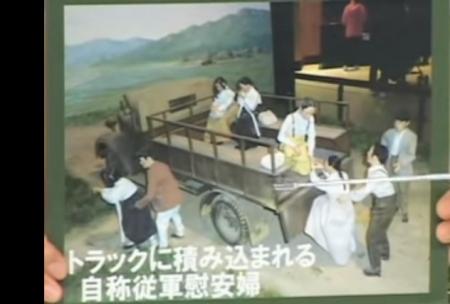 【動画】【村田春樹】これでも謝罪しますか?韓国反日記念館の実態