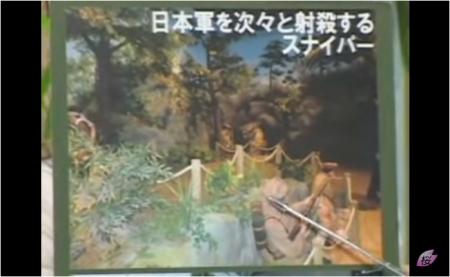 【動画】【村田春樹】これでも謝罪しますか?韓国反日記念館の実態2