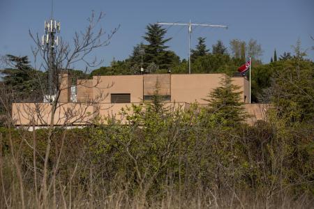 ジャックバウワーの出番か? 〜 北朝鮮大使館を襲撃した疑い 元米海兵隊の自由朝鮮メンバーを逮捕