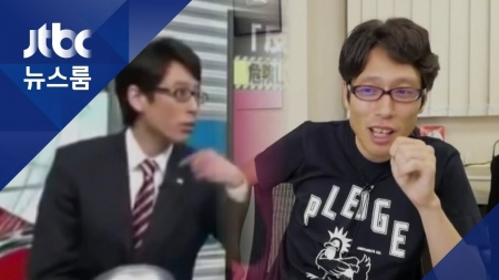 韓国に都合の悪いこと=妄言 ~ DHCのパネラーたち、地上波で・・・『表現できないような』妄言[08/18]