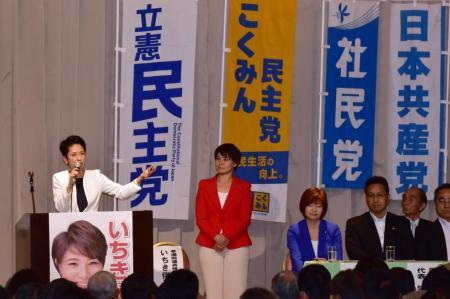 あれだけ国民を馬鹿にした民主党系をそろそろ皆さんの手で終わりにしましょうよ ~ #蓮舫 氏「こんな国民をばかにした政権を、そろそろ皆さんの手で終わらせていただきたい」 #老後20