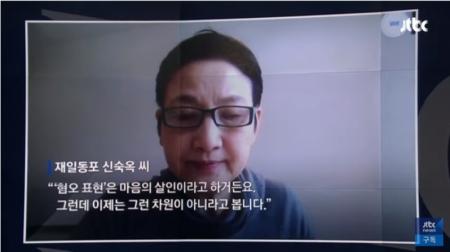 日本人の人権を踏みにじってる工作員が何だって? ~ 【動画あり】『DHCテレビ』が名指しされると集まってきた右翼・・・日本を離れた在日同胞