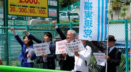 カルトじゃなきゃ良かったのに 〜 【幸福実現党】韓国大使館前で文在寅政権の「反日暴走」に抗議