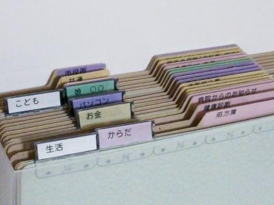 告知用 - コピー (2)