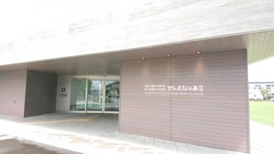 整理収納アドバイザー2級認定講座 北海道上川郡東川町 はぴごら 佐々木亜弥