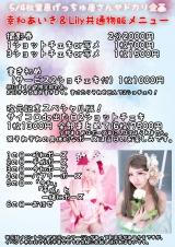 20190504yadokari1_small_20190502225257432.jpg