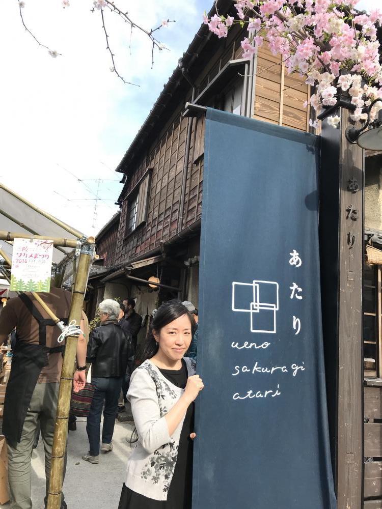 上野桜木あたり2