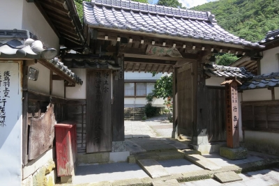 美保関 仏谷寺 清蔵さんの菩提寺