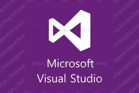 Microsoft Visual C++ 2005~2017 の各最終バージョンのダウンロード