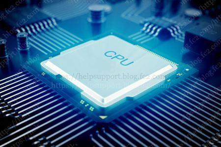 CPU の選び方とおすすめグレード