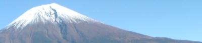 富士山 その①