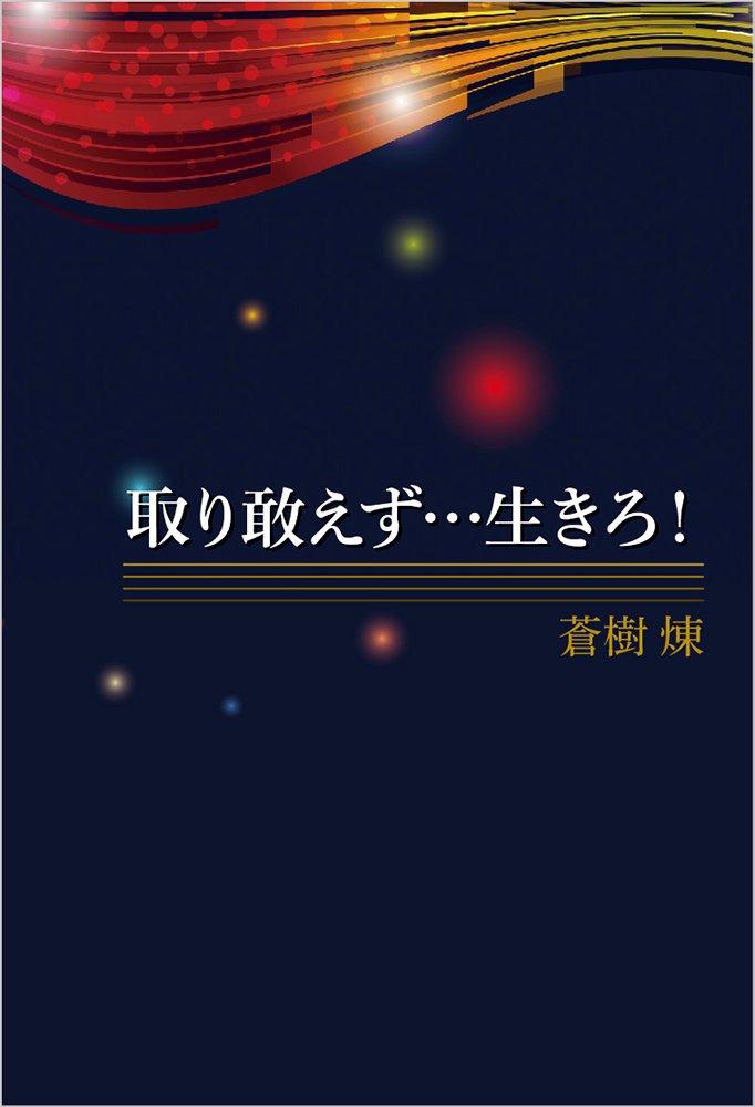 51HIHeQ-2bL.jpg