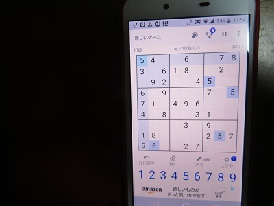IMG_4685_2018121411253365e.jpg