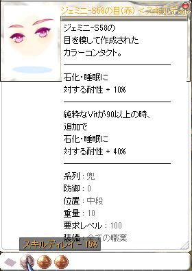 19_09_13_1.jpg
