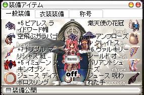 19_09_13_2.jpg