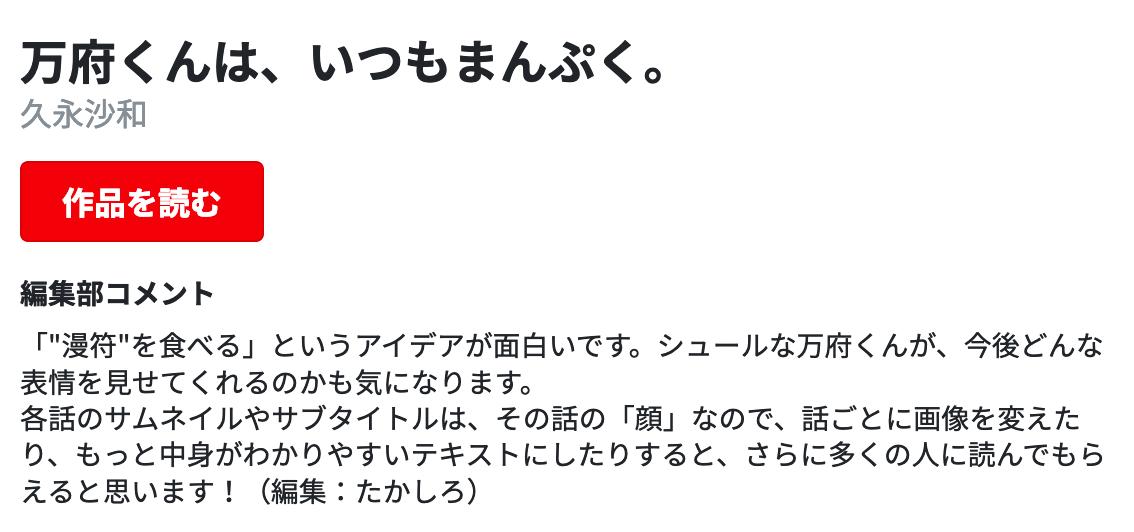 シルバー賞2