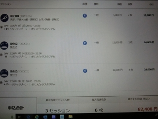 CIMG2006_20190604054742ea0.jpg