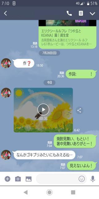 Screenshot_20190807-071004_convert_20190807075057.jpg